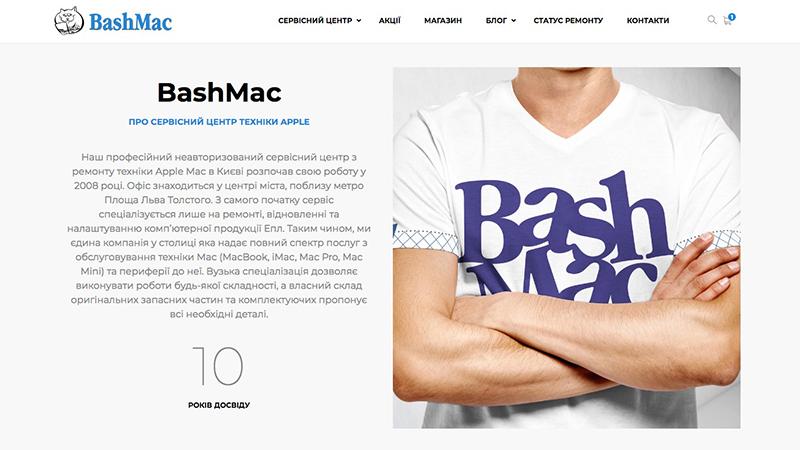 Как создавался новый сайт сервиса Apple